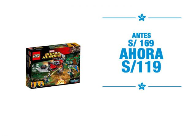 Super Heroes a S/ 119 Lego - Plaza Norte