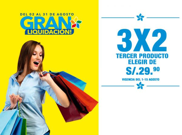 3x2  - SUNTIME - Plaza Norte