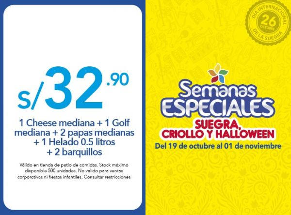 COMBO A S/32.90 - Plaza Norte
