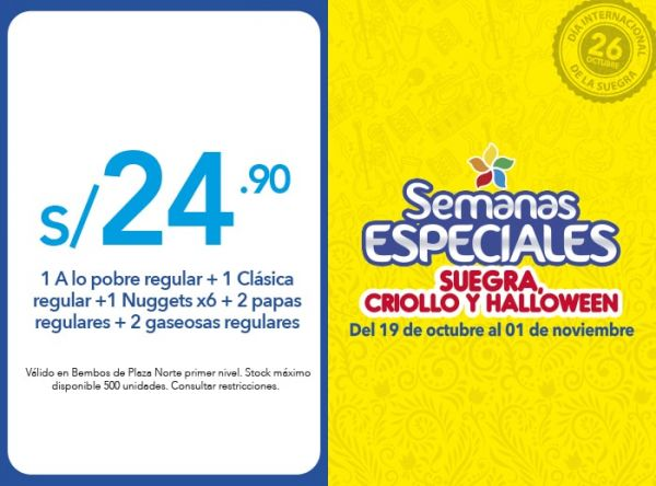COMBO A S/24.90 - Plaza Norte