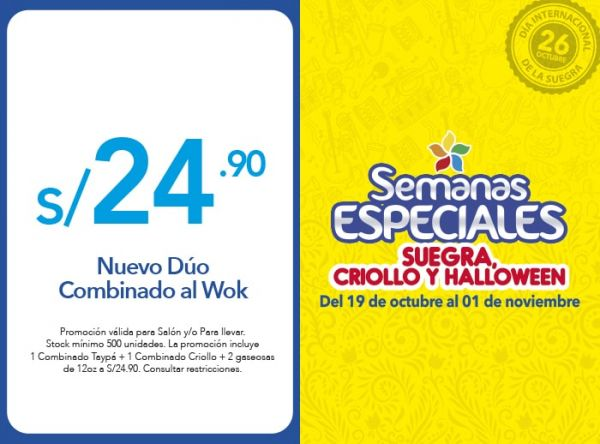 COMBINADO AL WOK S/24.90 - China Wok - Plaza Norte