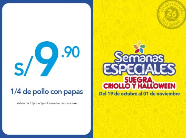 1/4 POLLO+PAPAS S/9.90 - Plaza Norte