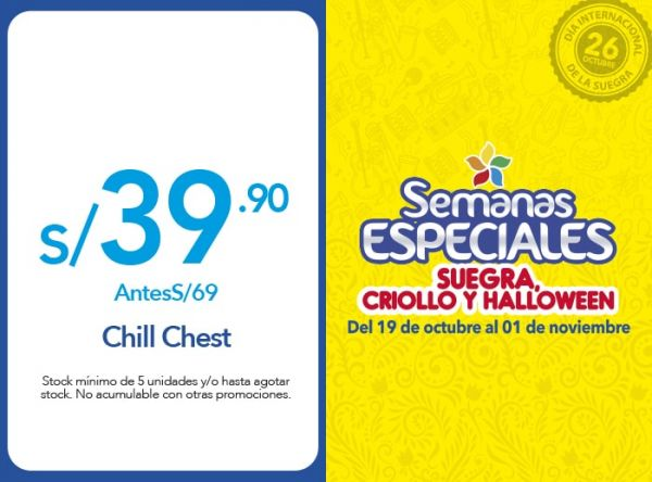 CHILL CHEST A S/39.90 QUALITY STORE - Plaza Norte