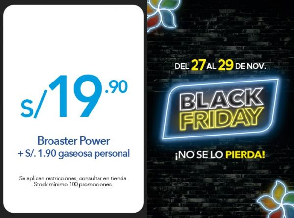 BROASTER POWER A S/19.90 - Plaza Norte