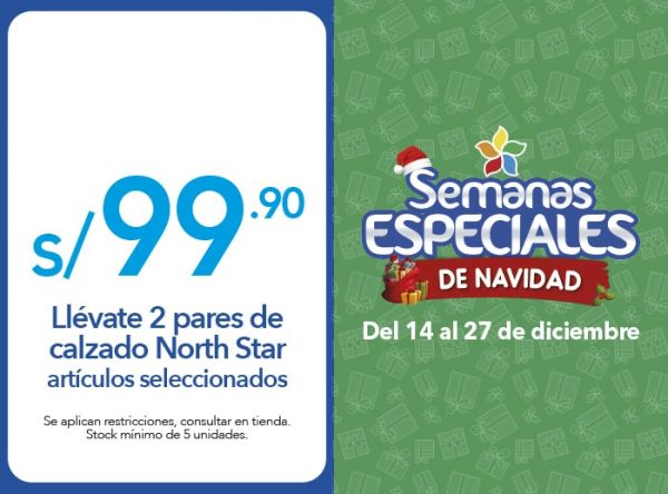 2 PARES NORTH STAR A S/99.90 - North Star - Plaza Norte