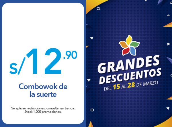 COMBOWOK DE LA SUERTE S/ 12.9 - China Wok - Plaza Norte