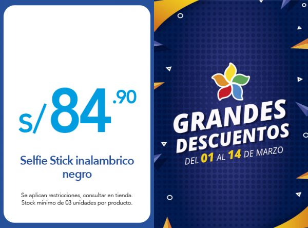 SELFIE STICK INALAM S/84.90 - USAMS - Plaza Norte