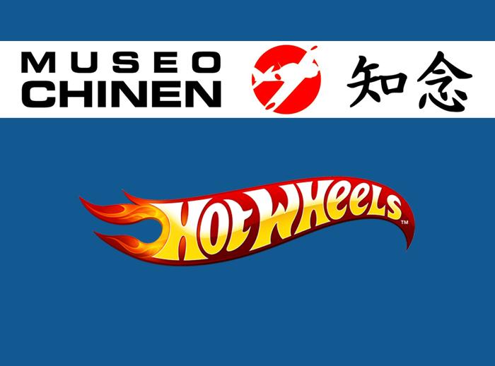 Exhibicion de Hot Wheels en Museo Chinen  - Plaza Norte
