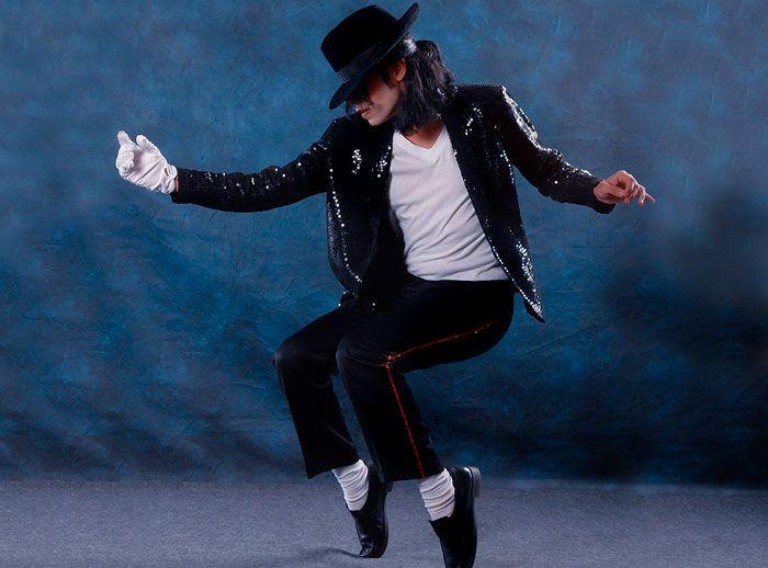 Show de Michael Jackson - Plaza Norte