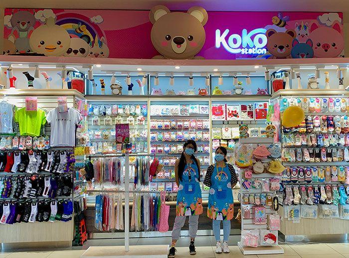 KOKO STATION - Plaza Norte