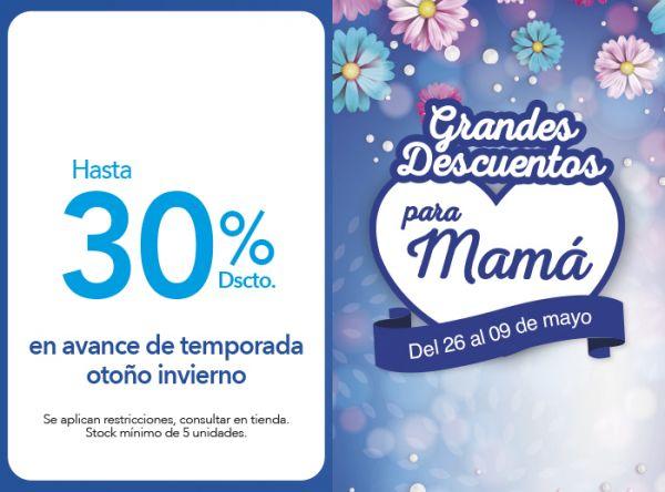 HASTA 30% DSCTO. EN AVANCE DE TEMPORADA OTOÑO INVIERNO. - ECCO - Plaza Norte