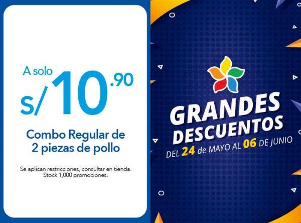 COMBO REGULAR DE 2 PIEZAS DE POLLO A S/10.90 - McDonald's - Plaza Norte