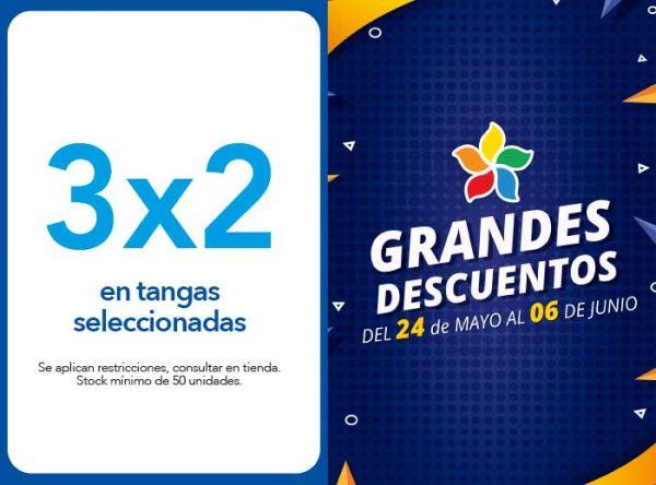 3 X 2 EN TANGAS SELECCIONADAS - BOMBON ROJO - Plaza Norte