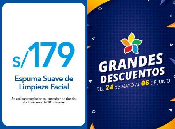 ESPUMA SUAVE DE LIMPIEZA FACIAL A S/179.00 - DEAD SEA PREMIER - Plaza Norte