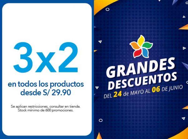 3X2 EN TODOS LOS PRODUCTOS DESDE S/ 29.90 - SUNTIME - Plaza Norte