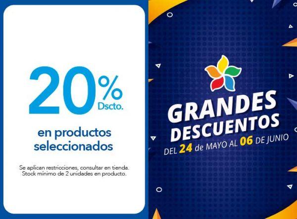 20% DSCTO. EN PRODUCTOS SELECCIONADOS - USAMS - Plaza Norte