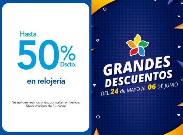 HASTA 50% DSCTO. EN RELOJERÍA - Chronos - Plaza Norte