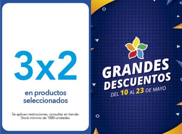 3X2 EN PRODUCTOS SELECCIONADOS  -  KOKO STATION - Plaza Norte