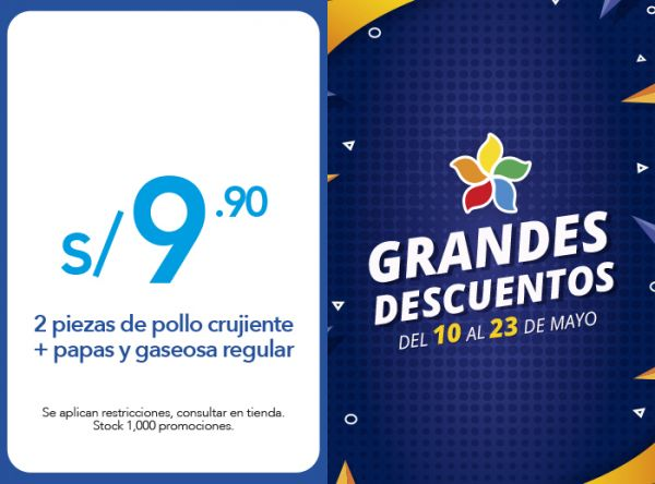 2 PIEZAS DE POLLO CRUJIENTE + PAPAS Y GASEOSA REGULAR A S/ 9.90 - Plaza Norte