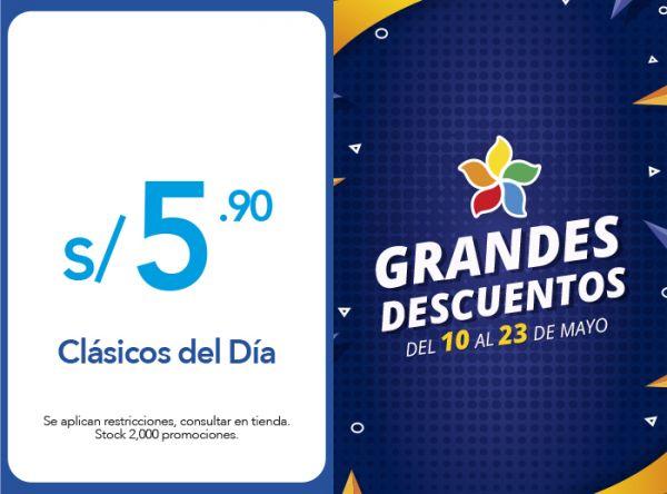 CLÁSICOS DEL DÍA A S/5.90   - Plaza Norte