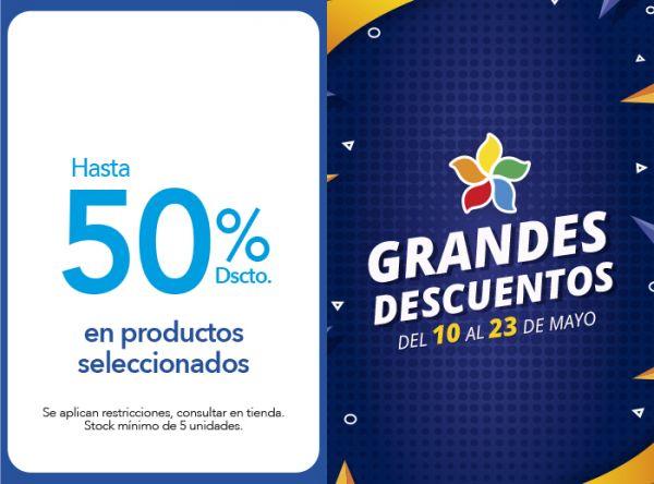 HASTA 50%  DSCTO. EN PRODUCTOS SELECCIONADOS - NOW - Plaza Norte
