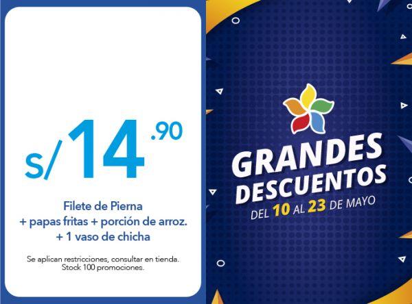 FILETE DE PIERNA + PAPAS FRITAS + PORCIÓN DE ARROZ.+ 1 VASO DE CHICHA A S/14.90 - Otto Grill - Plaza Norte