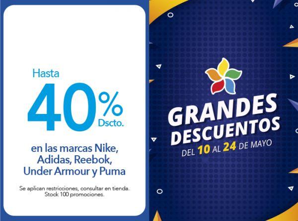 HASTA 40% EN LAS MARCAS NIKE, ADIDAS, REEBOK, UNDER ARMOUR Y PUMA. - Plaza Norte