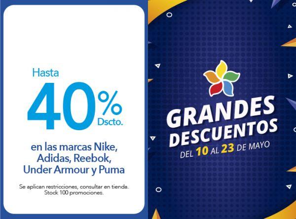 HASTA 40% EN LAS MARCAS NIKE, ADIDAS, REEBOK, UNDER ARMOUR Y PUMA. - Runa Store - Plaza Norte