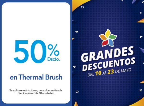 50% DSCTO. EN THERMAL BRUSH  - Soleil - Plaza Norte