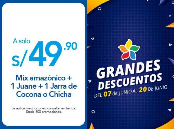 MIX AMAZÓNICO + 1 JUANE + 1 JARRA DE COCONA O CHICHA A S/. 49.90 - LA CHOZA DE LA ANACONDA - Plaza Norte