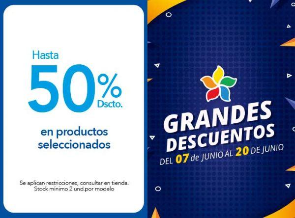 HASTA 50% DSCTO. EN PRODUCTOS SELECCIONADOS NOW - Plaza Norte